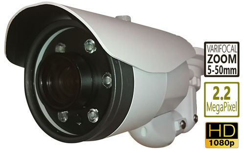 NVW254HD - Long range HD camera, 2.19MPix, 5 to 50mm varifocal lens 4 in 1 HDCVI/HDTVI/AHD/960H F4N1